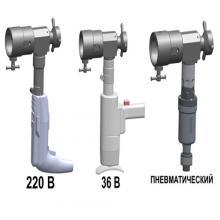 фаскосниматель наружное крепление 36в, 220в, пневмотический